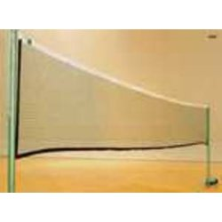 NET OF BADMINTON COMPETITION