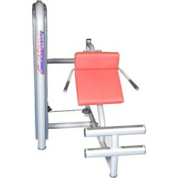 FOOT CALF - WEIGHT MACHINE