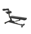 Weight Benches | Fitness | Training Benches
